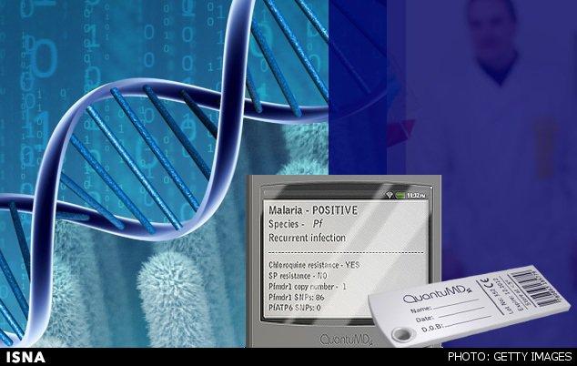 تشخیص سل و سرطان در 15 دقیقه با دستگاهی جدید