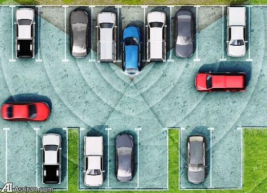 خودروهای هوشمندی که با تماس تلفنی مالک خودر را پارک می کنند (+عکس)