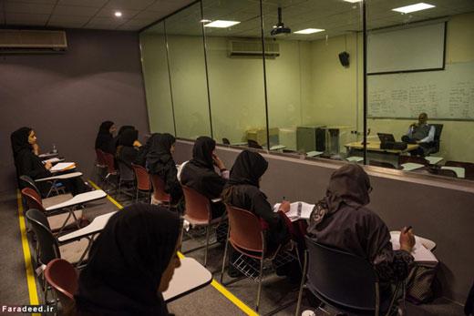 کلاس درس عجیب در عربستان (+ عکس)