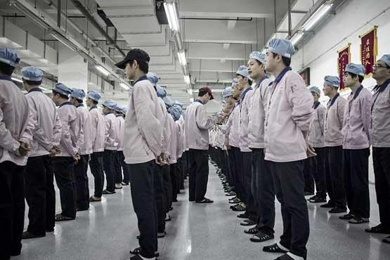 عکس چین شرکت اپل استخدام در کارخانه اخبار چین