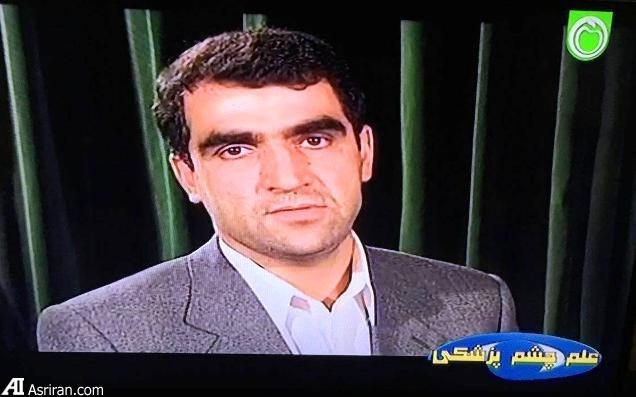 جوانی وزیر بهداشت زمانی که کارشناس تلویزیون بود (+عکس)
