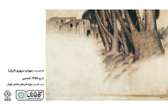 نقاشی ۳میلیاردی سهراب سپهری درگوشه خیابان (+عکس)