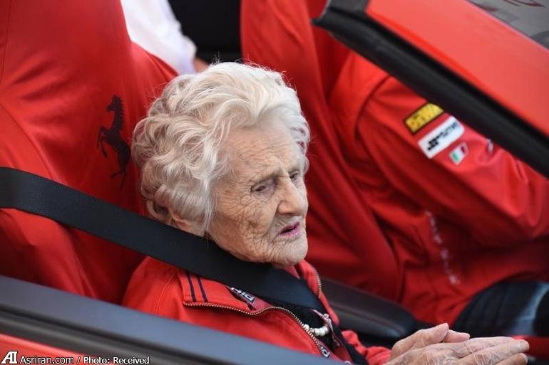 مشخصات خودرو فراری قیمت خودرو فراری عکس پیرزن سورپرایز خانه سالمندان اخبار ایتالیا