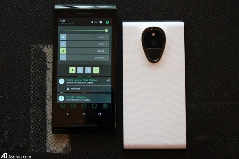 تجربهای متفاوت از امنیت در دنیای گوشی هوشمند با «سولارین»