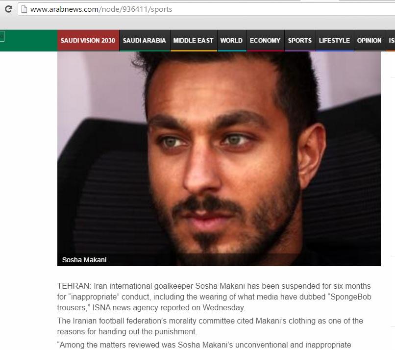 بازتاب گسترده محرومیت مضحک سوشا در رسانه های انگلیسی زبان(+گزارش تصویری)