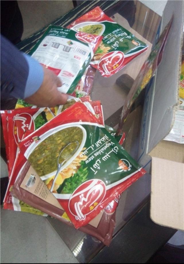 جاسازی مواد مخدر در بسته بندی سوپ آماده (+ عکس)