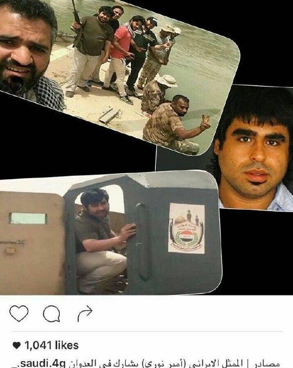 خط و نشان داعش برای بازیگر ایرانی (+ عکس)