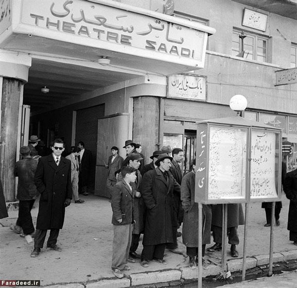 افتتاح تئاتر سعدی در تهران سال 1329 (+عکس)