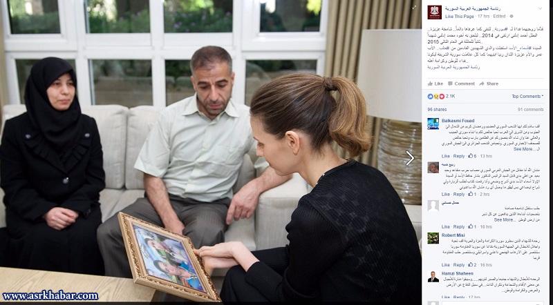 اولین حضور همسر اسد پس از کشته شدن محافظش (+عکس)