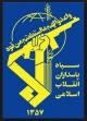 درگیری سپاه و ضد انقلاب در مرزهای شمال غربی/ شهادت 3 سپاهی و کشته شدن 12 ضد انقلاب