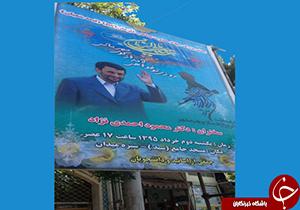4 نکته درباره دلتنگی احمدی نژاد برای سومین ریاست جمهوری!