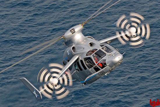 سریع ترین هلیکوپتر جهان (+عکس)