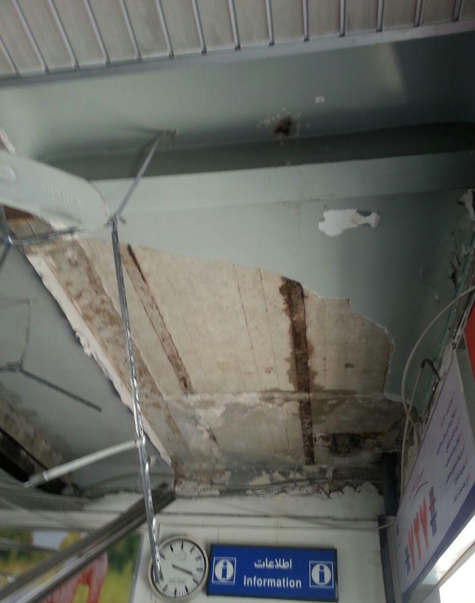 سقف سالن انتظار راه آهن قائمشهر فرو ریخت (+ عکس)