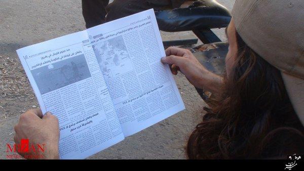 توزیع مجله اختصاصی داعش در میان تروریستها (+عکس)