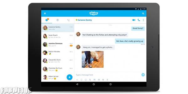 Skype 7.0 برای اندروید عرضه شد