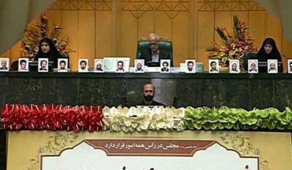 آغاز اولین جلسه دوره جدید مجلس / سخنرانی رئیس جمهور (به روز می شود)