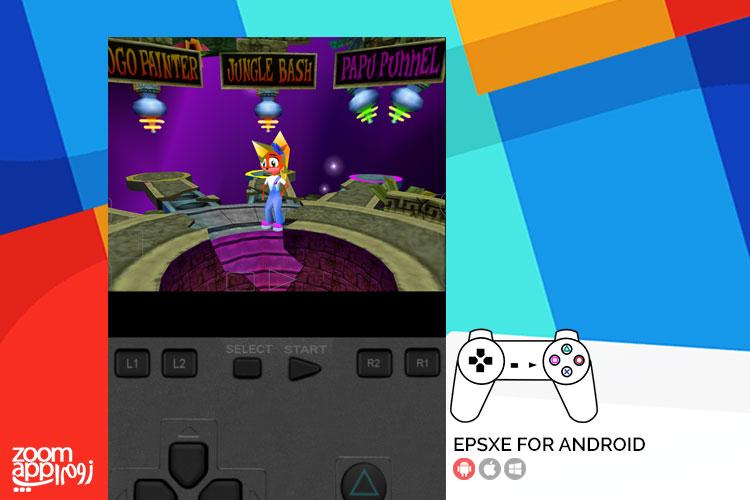 اجرای بازیهای پلی استیشن 1 در اندروید با ePSXe
