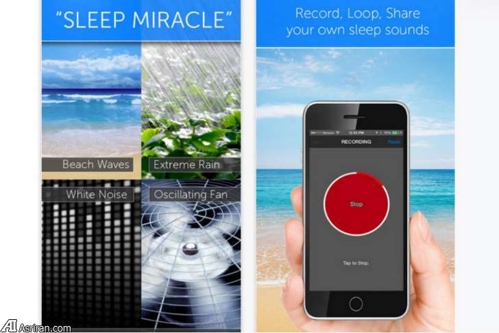 وقتی فناوری به کمک خواب خوب می آید