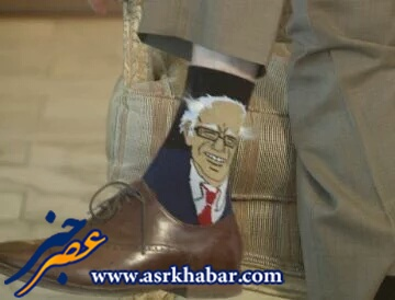جوراب عجیب نماینده کنگره آمریکا (عکس)