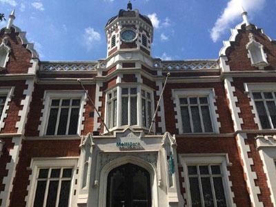 آغاز به کار شعبه بانک ملی ایران در لندن