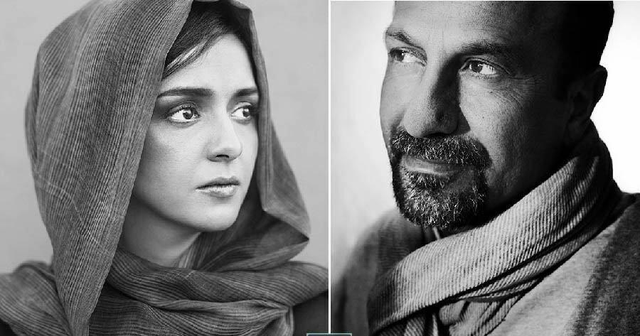 انتشار پرتره های ترانه علیدوستی و اصغر فرهادی در نشریه لوموند (+ عکس)