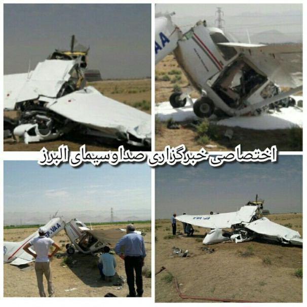 سقوط بالگرد در استان البرز / خلبان کشته شد