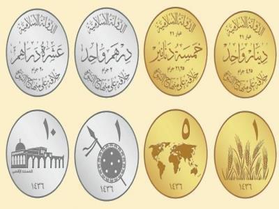 داعش سکهی طلا ضرب کرد (+عکس)