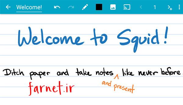 لذت یادداشتبرداری و نشانهگذاری PDFها با Squid