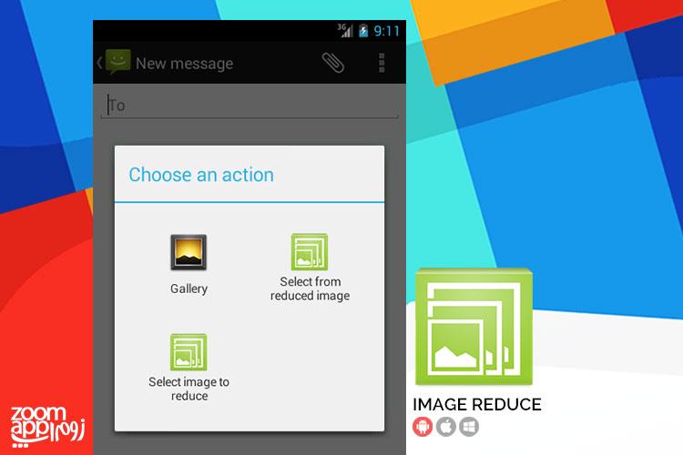 کاهش حجم و سایز تصاویر در Image Reduce