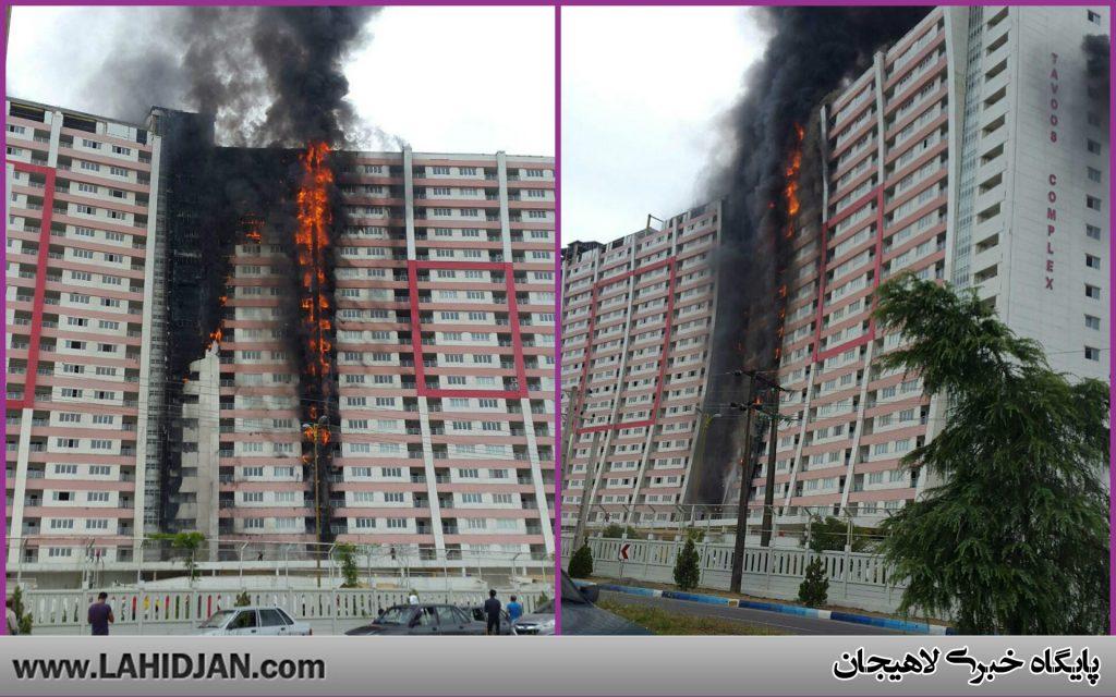 آتش سوزی در بزرگترین برج گیلان (+عکس)
