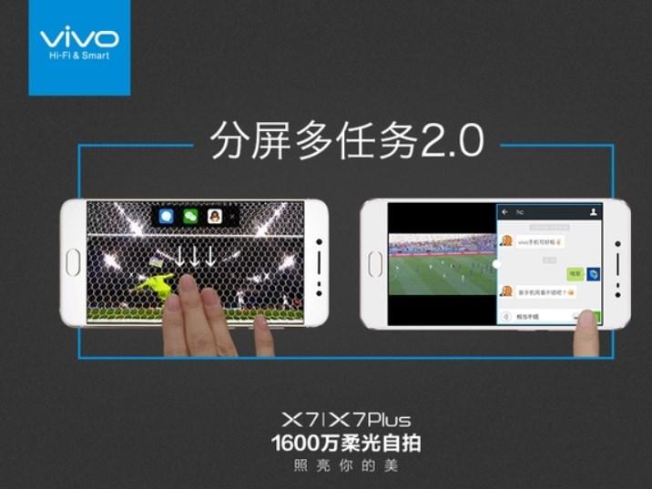گوشیهای Vivo X7 و Vivo X7 Plus رونمایی شدند