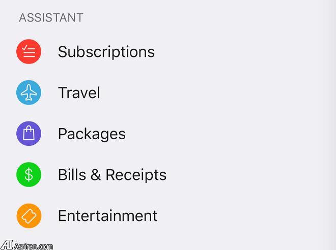 مدیریت بهتر ایمیلها در آیفون با EasilyDo Email