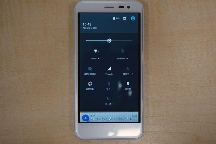 معرفی نخستین گوشی اندروید وان ضدآب جهان