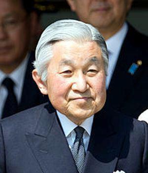 قصد امپراتور ژاپن برای کناره گیری