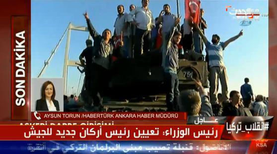 کودتای خونین ترکیه شکست خورد/ رهبر کودتاچیان تسلیم شد/ سخنرانی اردوغان در استانبول / 60 کشته در کودتا