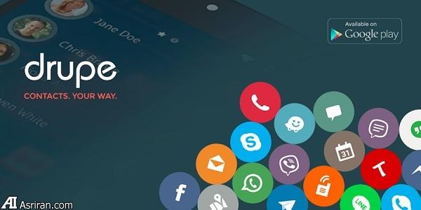 مدیریت ساده تمامی مخاطبان با اپلیکیشن Drupe