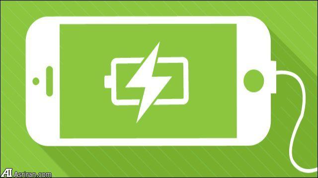 آیا باتری گوشی هوشمند خود را به روشی اشتباه شارژ می کنیم؟