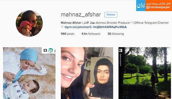 اینستاگرام در تسخیر زنان بازیگر (+ عکس)