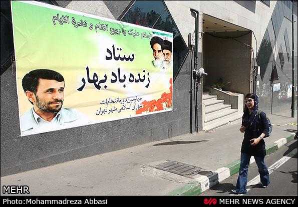 سبد خالی احمدی نژادیها و اصولگرایان در تهران