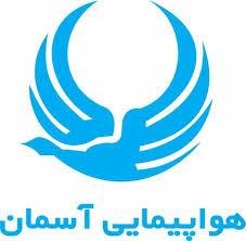 هواپیمایی آسمان: تکذیب صدور حکم جلب برای مدیر آسمان