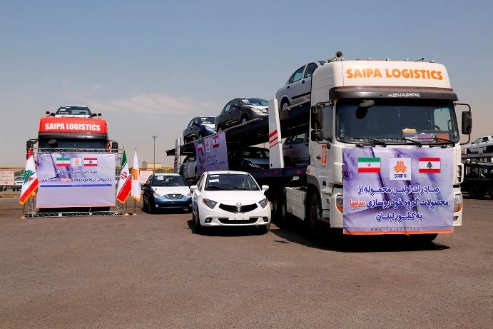 اولین خودروهای سایپا به لبنان صادر شد (+عکس)