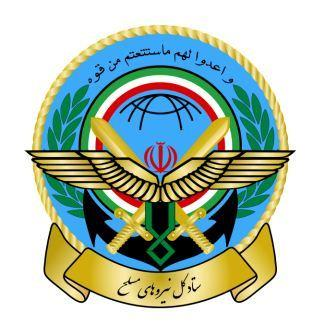 نتیجه تصویری برای نشان ستاد کل نیروهای مسلح