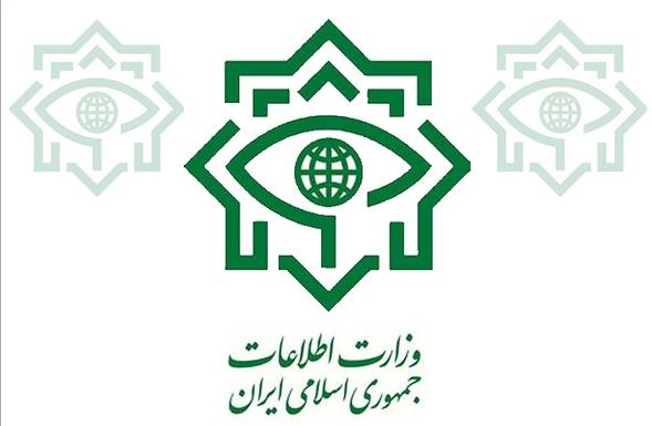 بیانیه وزارت اطلاعات به مناسبت روز جهانی قدس