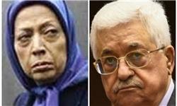 دیدار محمود عباس با مریم رجوی در پاریس