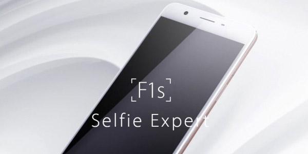 Oppo F1s با دوربین سلفی ۱۶ مگاپیسکلی معرفی شد