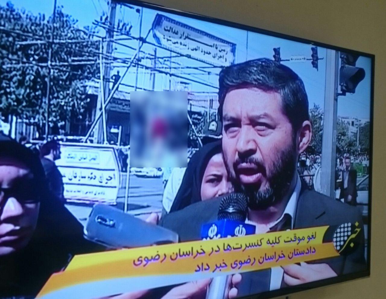 اعلام لغو کنسرت با پخش اعدام روی آنتن (+ عکس)