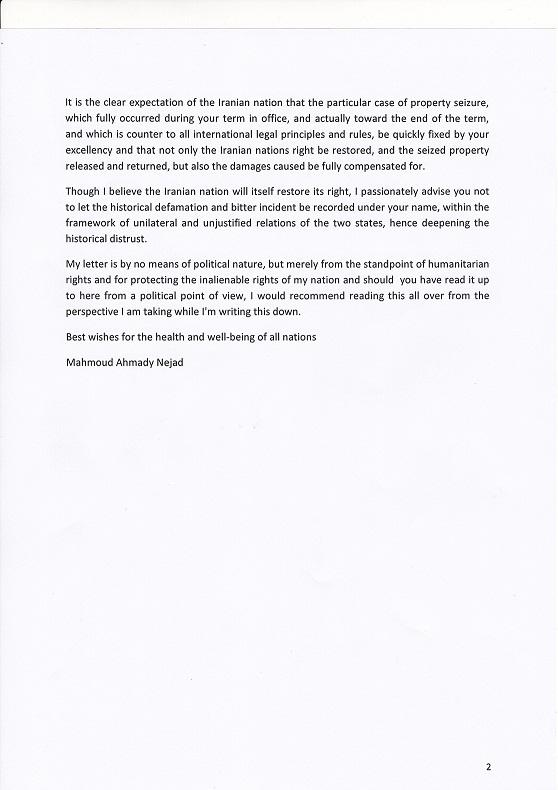 متن کامل نامه احمدی نژاد به اوباما