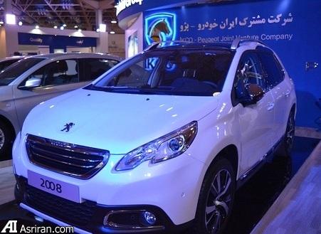سه محصول جدید ایران خودرو در راه بازار (+جزئیات)
