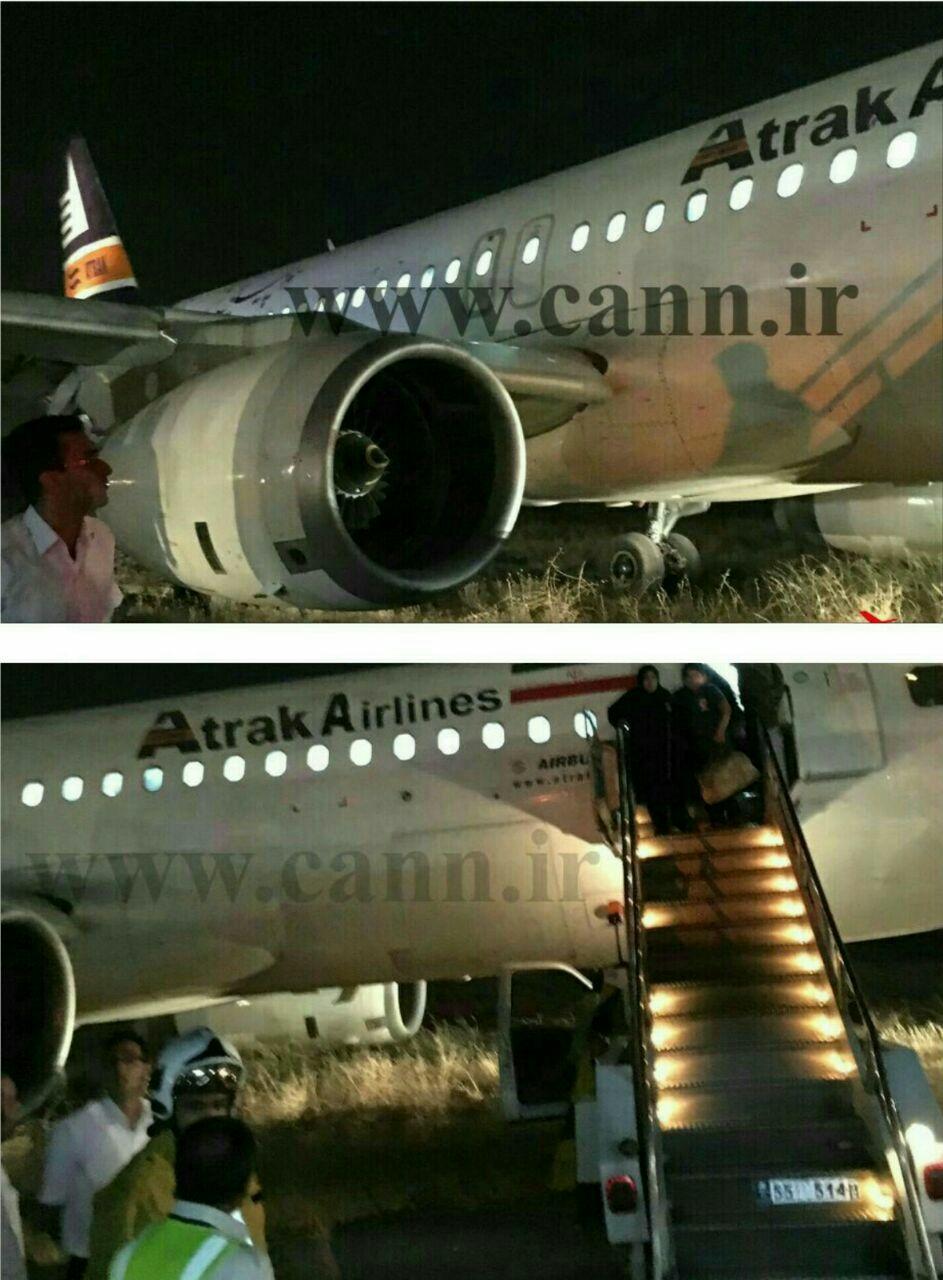 یک هواپیما از باند فرودگاه مهرآباد خارج شد