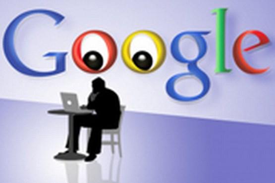 چگونه ردپاها را در گوگل پاکسازی کنیم؟